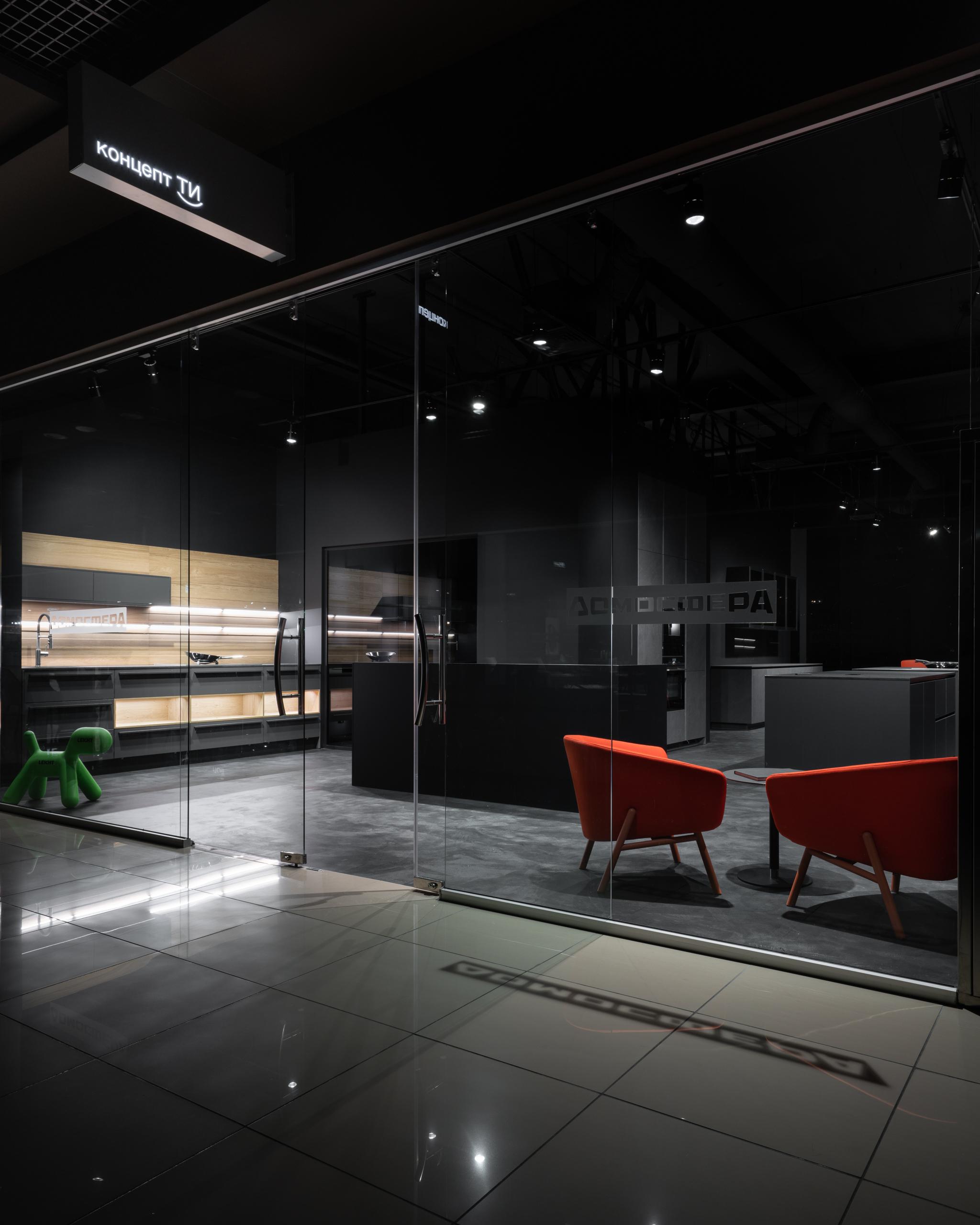Фотосъемка интерьера салона кухонь КонцептТы